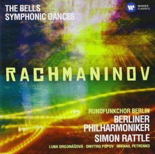 Die Glocken, Sinfonische Tänze