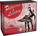 Petticoat und Lollipop