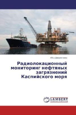 Radiolokatsionnyy monitoring neftyanykh zagryazneniy Kaspiyskogo morya