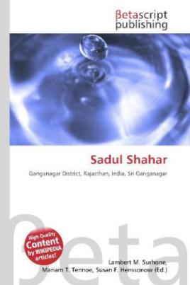 Sadul Shahar