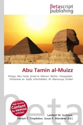 Abu Tamin al-Muizz