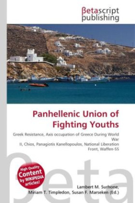 Panhellenic Union of Fighting Youths
