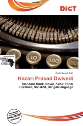 Hazari Prasad Dwivedi