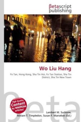 Wo Liu Hang