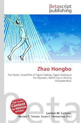 Zhao Hongbo