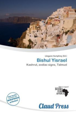 Bishul Yisrael