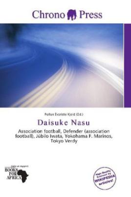 Daisuke Nasu