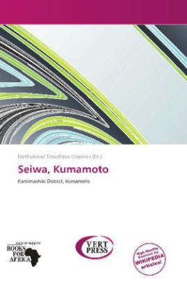 Seiwa, Kumamoto