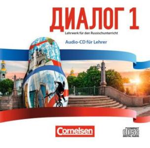 Audio-CD für Lehrer